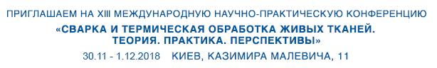 614x96_baner_ru